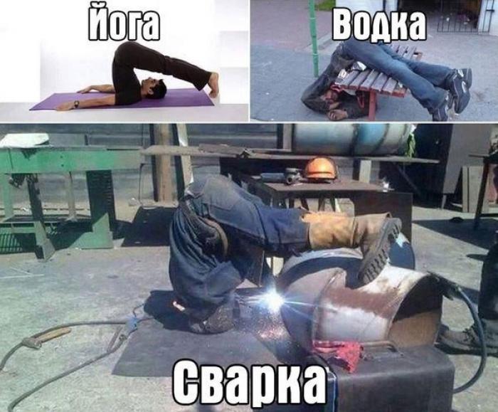 йога водка сварка