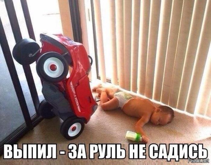пьяным за руль не садись