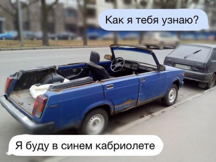синий кабриолет