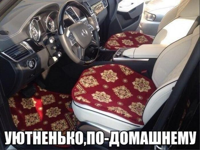 уютненько, по домашнему - ковры в машине